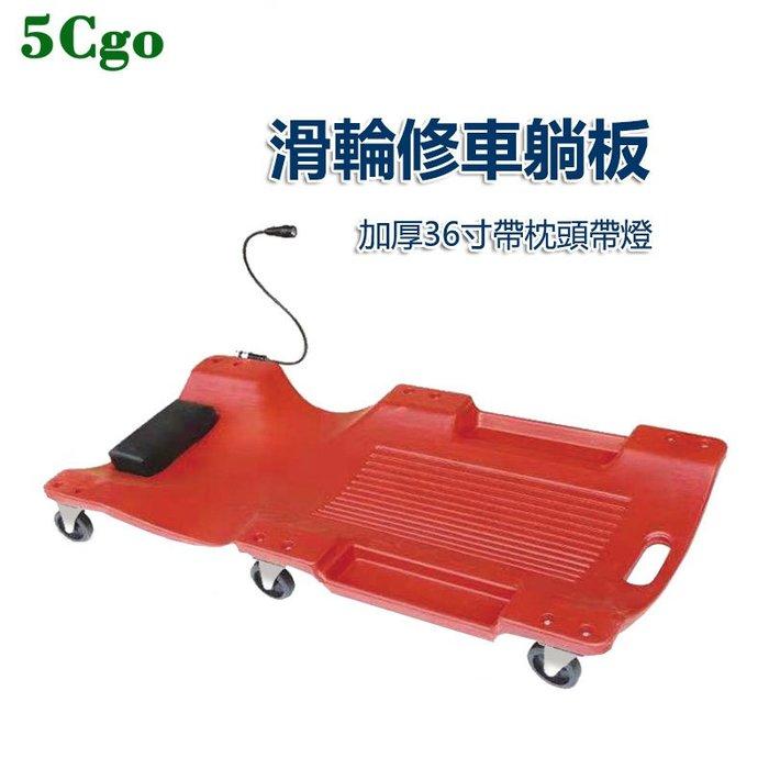 5Cgo【批發】36寸加厚修車躺板修車滑板汽修滑輪板汽車維修專用工具 588716471688