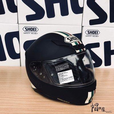 【帽牧屋】日本 SHOEI Z7 EQUATE TC-4 全罩式安全帽 透氣 輕量 內襯全可拆 義大利 消光黑/綠