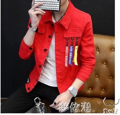 秋季男士韓版潮流夾克青少年修身日繫復古男黑色牛仔外套