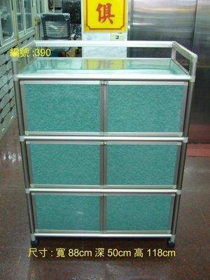 3.0尺三連箱收納櫃