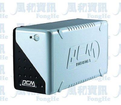 科風 WAR-500A 500VA 在線互動式不斷電系統【風和資訊】