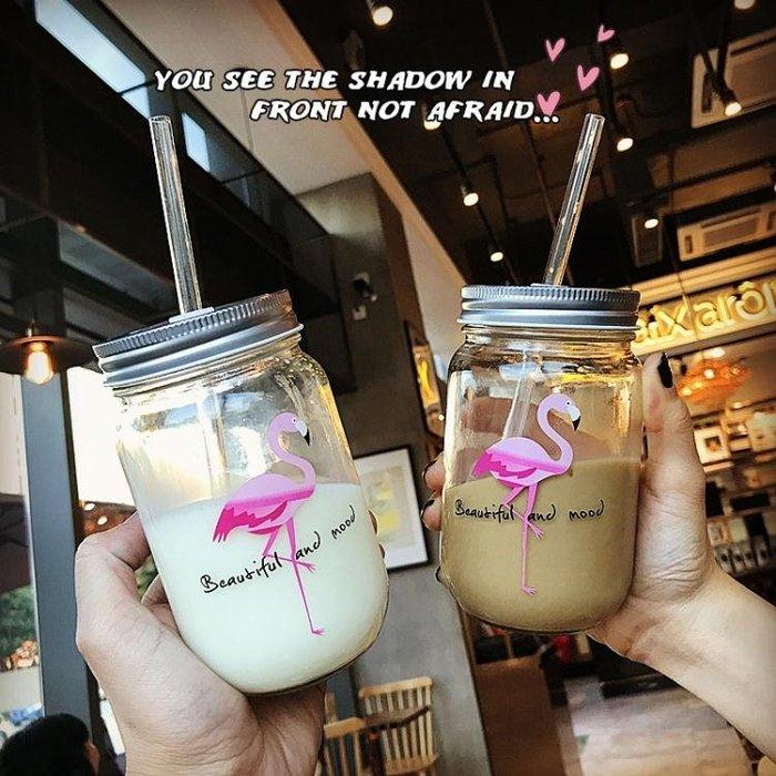 玻璃梅森水瓶韓國火烈鳥吸管透明創意帶蓋冷飲奶茶果汁公雞水杯子