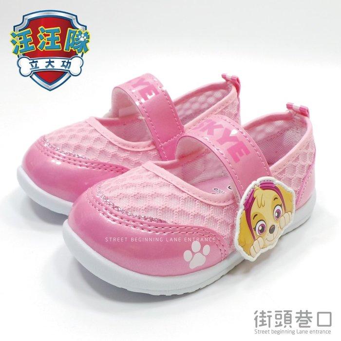 汪汪隊立大功 室內鞋 布鞋 童鞋 透氣網布 熱門 動畫 台灣製造 KRD84401F 粉色【街頭巷口 Street】