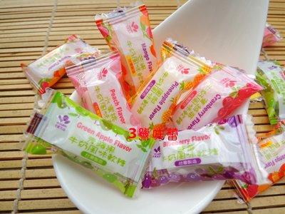 3 號味蕾 ~ 友賓水果牛奶風味軟糖600公克85元...喜糖最佳選擇.生日派對糖果,萬聖節糖果,聖誕節