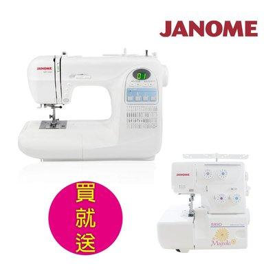 【小布物曲】(買一送一)車樂美MP800縫紉機送拷克機889D‧手作/縫紉