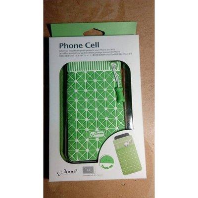 Phone Cell  Bone 超纖隨行收納袋   時尚隨行收納袋(蘋果綠)