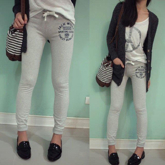 MISHIANA 英國休閒品牌 JACK WILLS 女生款棉質縮口刷毛長棉褲 (特價出售)