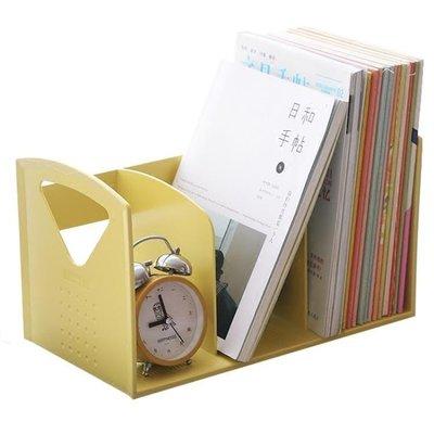 哆啦本鋪 書架 塑料兒童桌面小書架簡約現代桌上書本文件收納架 D655