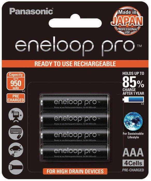 國際牌 Panasonic eneloop pro 4號 AAA小顆 (附發票) 高容量低自放電池4入日本製  贈電池盒
