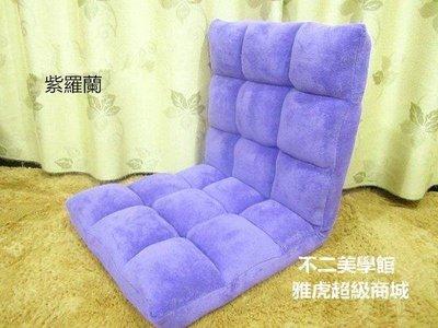 【格倫雅】^懶人沙發 小沙發單人沙發榻榻米和式椅電腦椅 懶人單人午休小可愛54242[