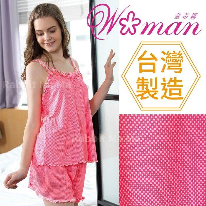 華蒂娜睡衣/台灣製蕾絲背心褲裝睡衣/舒適居家服 97020 無袖睡衣/成套褲裝  兔子媽媽