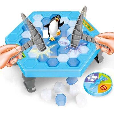 大安殿 店面 拯救企鵝 企鵝敲冰磚 企鵝破冰 企鵝敲冰塊 Penguin Trap 親子遊戲 派對桌遊 益智桌上遊戲