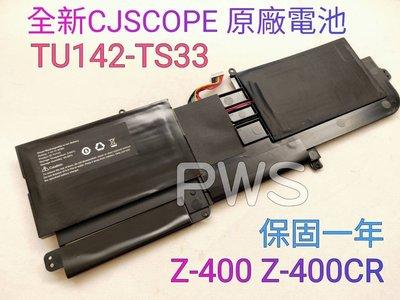 【全新 CJSCOPE Z-400 Z...
