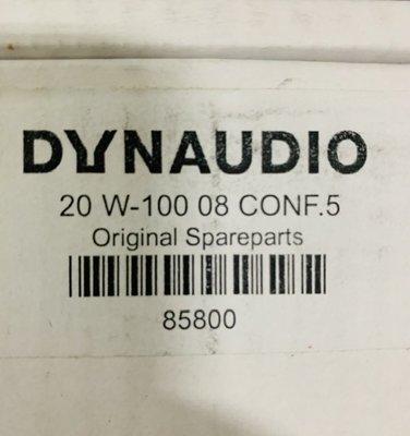 Dynaudio Confidence 5 低音單體 型號85800 一對