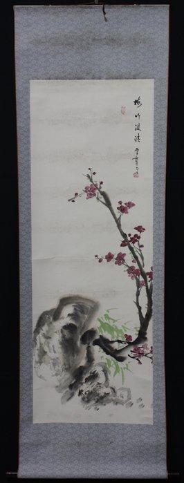 曬圖坊-純手繪-水墨畫-山水畫-花鳥畫-書法-張大千畫風-福梅-688