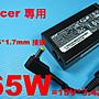 Acer 65W 原廠 充電器 V5-471PG V5-472 V5-472G V5-472P V5-472PG
