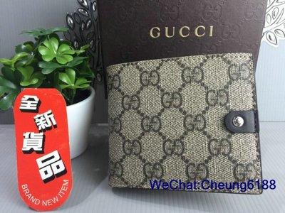名品匯 GGU.CCII 365477 咖啡色 PVC 8卡 短夾 男款短銀包 10.5x9cm