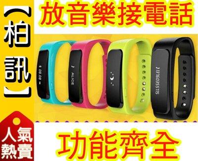 【雙功能!!送原廠錶帶!】X2 可通話藍牙耳機+智慧手環 放音樂 智能手錶 心率血壓血氧 B31 C1 P1 CK11