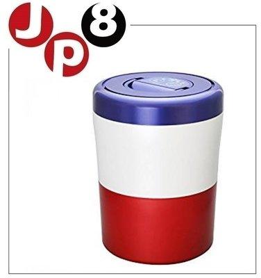 JP8空運島産業〈PCL-31〉廚餘機 乾燥式 約1-3人 二色 另有 MS-N53 價格每日異動請問與答詢問