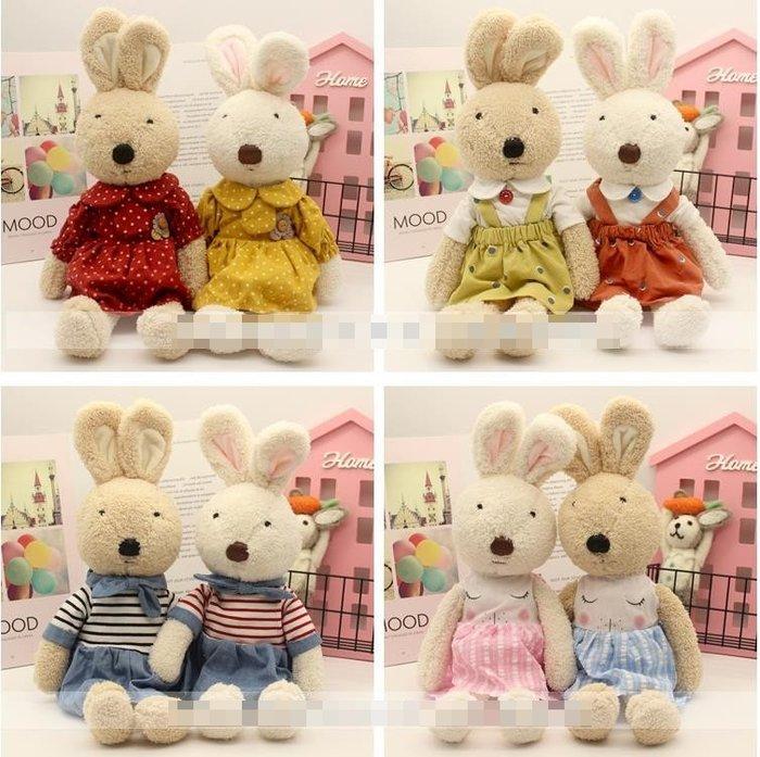 紫滕戀推出可愛砂糖兔小兔子毛絨玩具布娃娃玩偶禮物 30CM下標區之四 多款
