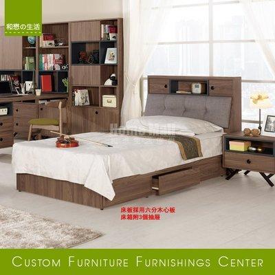 HOME MALL和懋傢俱~約克單人3.5尺床箱式床架(單邊抽屜) $12100~(雙北市1-4F免運費)8C