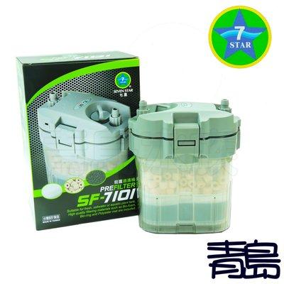B。。。青島水族。。。E-F7101 台灣SEVEN STAR七星-前置過濾桶=SF-7101