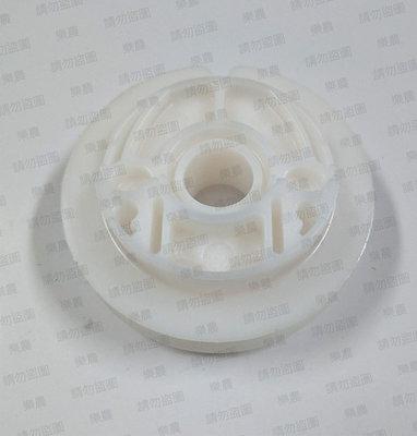 三菱割草機 T200 拉盤零件 撥爪 捲繩輪--規格:捲繩輪