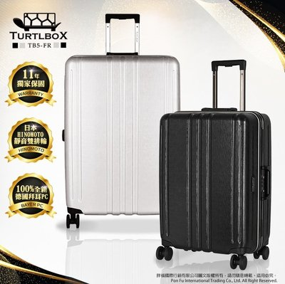 旅展 行李箱 推薦 特托堡斯 29吋 寬版大容量 100%全新料德國拜耳PC 飛機大輪 硬箱 TB5-FR 送原廠託運套