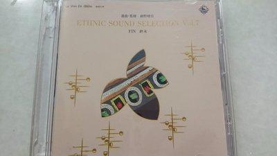 Y.M.O.細野晴臣發燒錄音世界音樂選輯ETHNIC SOUND SELECTION Vol.7 FIN 終末1989年無ifpi極罕見版