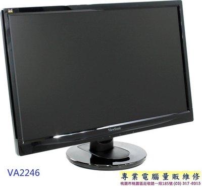 專業電腦量販維修 二手極新VIEWSONIC VA2246 22型液晶螢幕 每台1199元