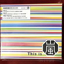 嵐Arashi 第17張原創專輯 This is 嵐  (日版初回2 CD+DVD限定盤) 全新