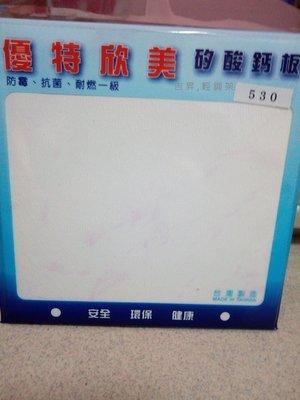 吉昇-輕鋼架-矽酸鈣天花板-Light steel frame - calcium silicate board