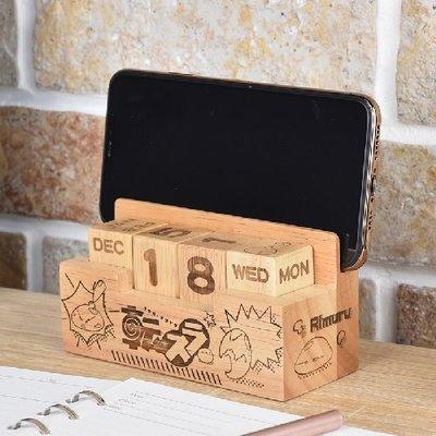 全新動畫周邊《關於我轉生變成史萊姆這檔事 木刻萬年曆》A款 周邊商品 動漫精品 桌上型 日曆 手機架 木頭 木質年曆
