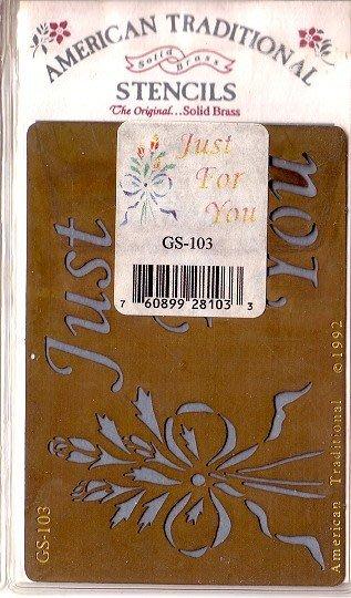 陽光一品DIY卡片印章專賣店~~ 銅片特價--只為你--#GS-103 #~~美國製絕版品