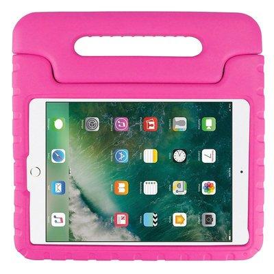 丁丁 隨便摔的保護套 2017 New iPad 9.7吋 A1822 硅膠防摔抗震 無異味 兒童專用 手提平板全包