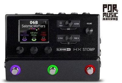 【搖滾玩家樂器】全新 公司貨保固免運 Line6 HX STOMP 效果器 吉他 貝司 HX-STOMP
