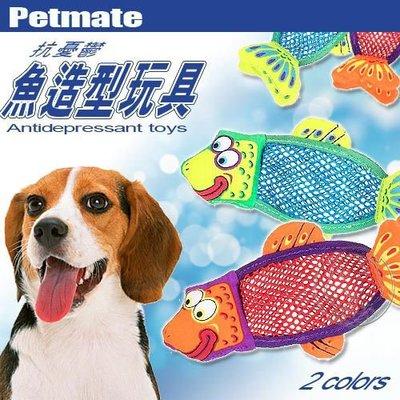 【🐱🐶培菓寵物48H出貨🐰🐹】Petmate》抗憂鬱魚造型玩具按壓會發出啾啾聲響 特價129元