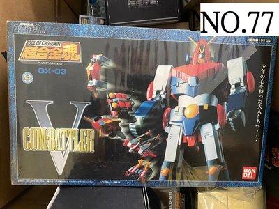全新超合金魂 超力電磁俠 GX-03