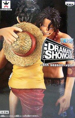 日本正版景品 海賊王航海王 DRAMATIC SHOWCASE 5th season vol.1 艾斯 公仔 日本代購