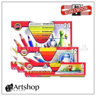 【Artshop美術用品】捷克 KOH-I-NOOR 大三角色鉛筆 24色(彩色桿)3154(N)