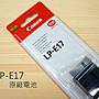 【中壢NOVA- 水世界】CANON LP- E17 LPE17 原...