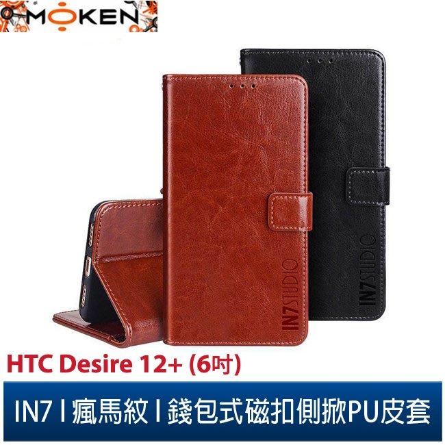 【默肯國際】IN7 瘋馬紋 HTC Desire12+ (6吋) 錢包式 磁扣側掀PU皮套 吊飾孔 手機皮套保護殼