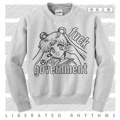 美少女戰士 Fuck Government 大學T PUNK  sweatshirt 圓領長袖鋪棉T