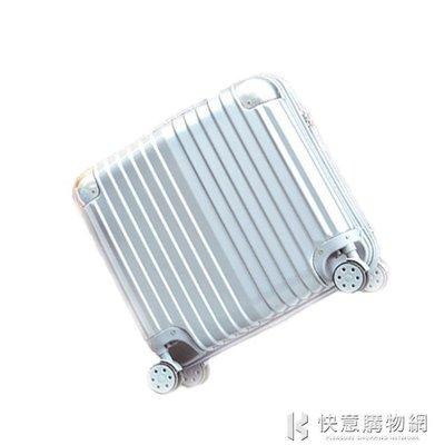 哆啦本鋪 行李箱韓版18吋輕便迷你登機箱 D655