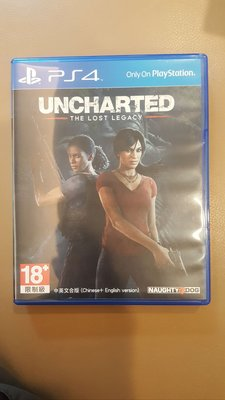 UNCHARTED THE LOST LEGACY中英
