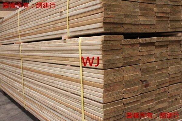☆ 網建行 ㊣ 南方松防腐材~寬14cmX厚2.5cm外觀級【每呎36元】8呎 景觀材 地板 壁板 木材