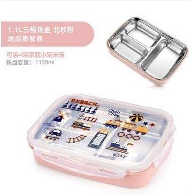ZIHOPE 304不銹鋼保溫飯盒分格中小學生便當盒分隔兒童帶蓋韓國食堂簡約ZI812