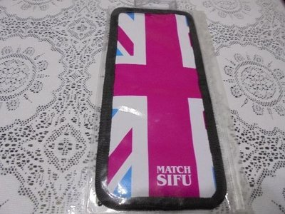 火柴邦(Match SIFU)英國國旗-經典版 Hang Out 多功能遊樂包 皮夾式上蓋