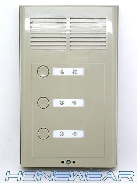 明谷牌C型透天用室內外對講機組(含門口機3CX1室內機X3整流器X1)套餐+屋外防水箱(大)