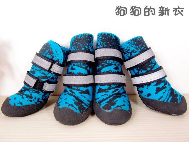 *狗狗的新衣*JML(寵物鞋子~編號: 24-藍色)現貨-6號~牛筋鞋底/防滑/耐磨